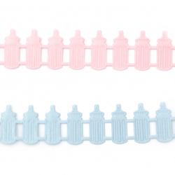 Лента сатен бебешко шише 25 мм асорте цветове -1.80 метра