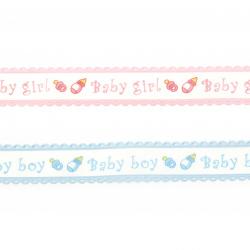 Κορδέλα σατέν <baby girl> ή <baby boy> 25 mm -1,80 μέτρα