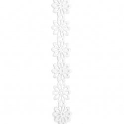 Лента сатен цвете 40 мм цвят бял -3 метра