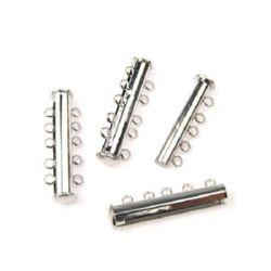 Закопчалка магнитна 30x10x7 мм две части пет уши цвят сребро