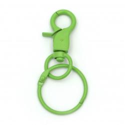 Inel de carabină și breloc 45x30 mm verde