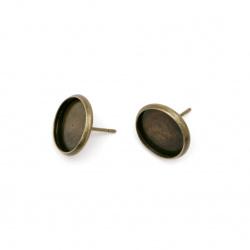 Σκουλαρίκια μεταλλική βάση 12x14 mm 12 mm αντικέ μπρούτζο -10 τεμάχια