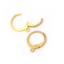Σκουλαρίκια μεταλλικά 15x12x0,5 mm τρύπα 2 mm χρυσό -10 τεμάχια