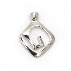 Закопчалка метална две части 23x18x2 мм , 13x5.5x4 мм дупка 2.5 мм цвят сребро -1 комплект