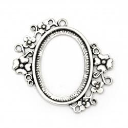 Основа за медальон метал 46x53x2 мм плочка 39x28 мм дупка 3 мм цвят старо сребро