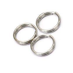 Халка метал 7x0.7 мм две навивки цвят бял -50 броя