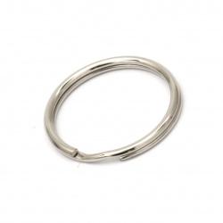 Халка за ключодържател 25x2 мм две навивки цвят сребро -20 броя