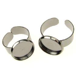 Метална основа за пръстен регулиращ 19 мм основа за вграждане 12 мм цвят сребро -5 броя