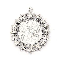Основа за медальон метал 52x42x2 плочка 26 мм дупка 2 мм цвят старо сребро