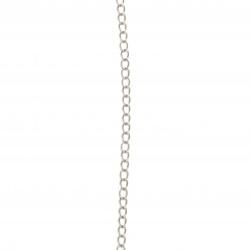 Синджир 6x4x0.7 мм цвят сребро -1 метър