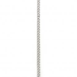 Lanț de aluminiu 5.0x4.0 mm culoare alb -1 metru