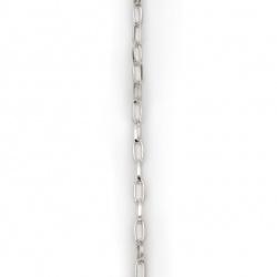 Αλυσίδα 9,9x4,4 mm λευκό -1 μέτρο
