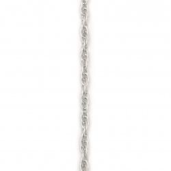 Lanț din aluminiu 9.9x6.5 mm alb -1 metru