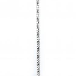 Синджир 4.5x3x1 мм неръждаема стомана цвят сребро -1 метър