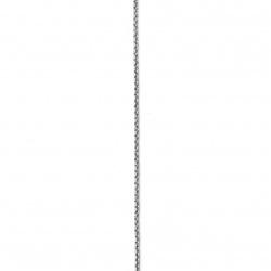 Синджир 2x2 мм неръждаема стомана цвят сребро -1 метър
