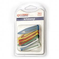 Cliamer de hârtie din plastic colorate de 51 mm - 10 bucăți