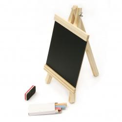 Мини статив-триножник дървен 160x280 мм с черна дъска 160x150 мм с тебешири и гъбичка