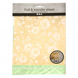 Деко фолио и трансферен лист 15x15 см deco foil and transfer sheet, зелено и злато, цветя -2x2 листа