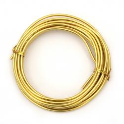 Σύρμα αλουμινίου 3 mm χρυσό -5 μέτρα