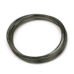Тел алуминиева 1 мм цвят сив зелен меланж -10 метра