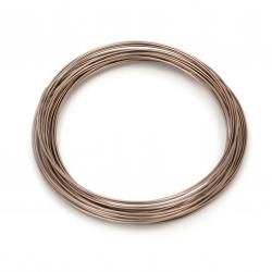 Тел алуминиева 1 мм цвят капучино -10 метра