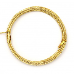 Aluminum wire 2 mm cut gold color ~ 2 meters
