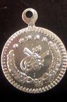 Паричка метал 24 мм сребро с халка -50 броя