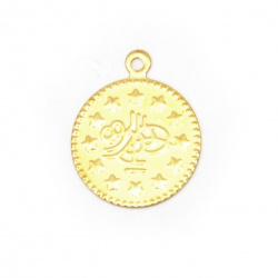 Metal Coin, DIY Clothes, Decorations, Jewelry 15 mm gold with a ring - 50 pieces