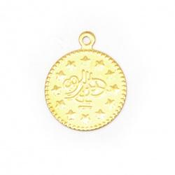 Monedă metalică aurie de 15 mm cu un inel -50 piese