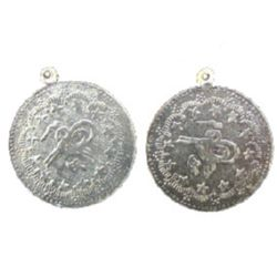 Metal coin for clothes decoration, jewelry making 36 mm silver with ring - 10 pieces