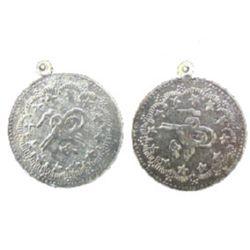 Monedă metalică argintie de 36 mm cu inel -10 piese