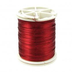 Тел медна 0.3 мм червена ±50 метра