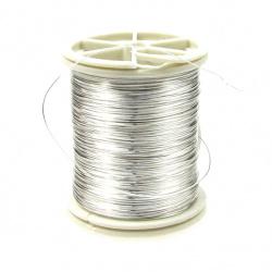 Тел медна 0.3 мм перлена сребро ~50 метра