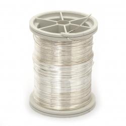 Тел медна 0.6 мм перлена сребро ~12 метра