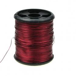 Σύρμα χαλκού 0,3 mm κόκκινο ~ 9,5 μέτρα