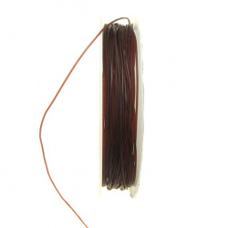 Beading Elastic Wire 0.6 mm brown ~ 7 meters