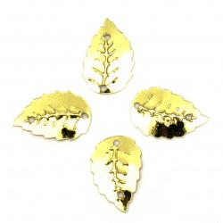 Paiete frunze 18 mm două găuri aur - 20 grame