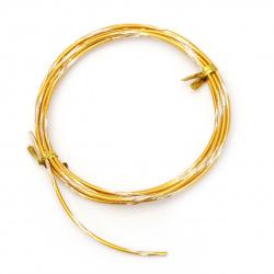 Тел алуминиева 2 мм цвят злато и бяло ~2 метра