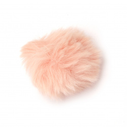 Помпони еко кожа 55 мм цвят розов -2 броя