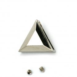 Метален аксесоар за декорация на дрехи и чанти триъгълник цвят сребро 23 мм