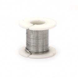Тел желязна 0.5 мм сребро ~2.70 метра -12 цвята