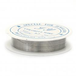 Желязна тел 0.3 мм цвят сребро ~20 метра