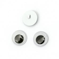 Wiggle Eyes for sewing  DIY Crafts Handmade Accessories 8 mm type button - 20 pieces