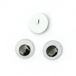 Очички мърдащи 12 мм тип копче за пришиване -20 броя