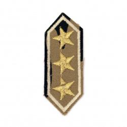 Апликация лепяща 80x30 мм емблема 3 звезди камуфлажна