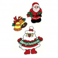Θερμοκολλητικά μοτίφ ρούχων, 50 ~ 90 mm 3 κομμάτια Χριστουγεννιάτικα