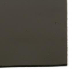 Магнитно фолио А4 200x300x2 мм