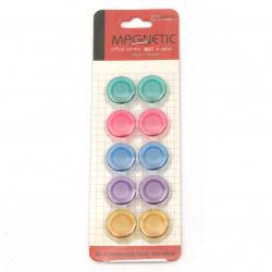 Магнит кръг пластмаса 20x7 мм 5 цвята -10 броя