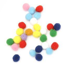Помпони 13 мм цветни първо качество -50 броя