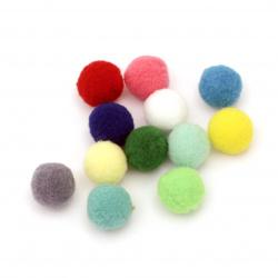 Помпони 20 мм цветни първо качество - 50 броя